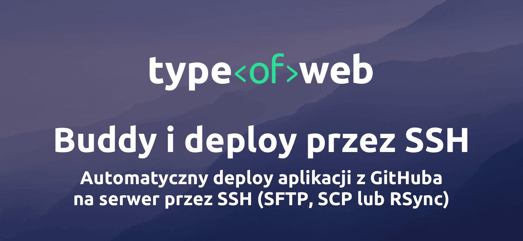 Automatyczny deploy aplikacji z GitHuba na serwer przez SSH (SFTP, SCP lub RSync)